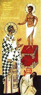 Pope Peter I of Alexandria Coptic pope of Alexandria