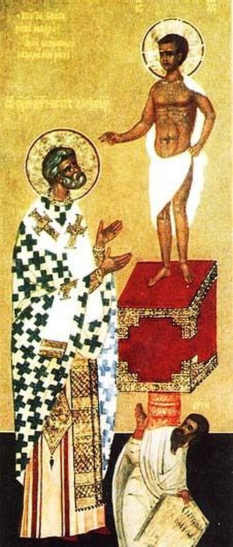 Pope Peter I of Alexandria - Vision of Peter of Alexandria (Russian icon)