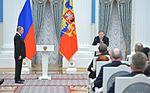 Vladimir Putin at award ceremonies (2016-03-10) 35.JPG