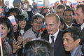 Vladimir Putin in Vietnam 1-2 March 2001-23.jpg