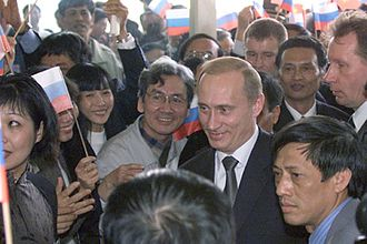 Foreign relations of Vietnam - President Vladimir Putin attending a traditional get-together of Vietnamese graduates of Soviet and Russian universities and colleges, March 2001