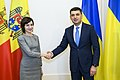 Volodymyr Groysman with Maia Sandu - MUS2497.jpg