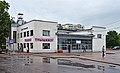 Vyborg BusStation 006 8312.jpg