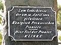 WH-Dueppeler Schanzen - Klinke-Tafel.jpg