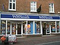 WH Smith in the High Street - geograph.org.uk - 1604486.jpg
