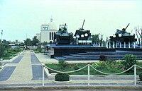 War Memory Square in Massawa.jpg