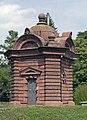 Wasserpark Frankfurt Pumpwerk 1.jpg