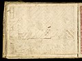 Weaver's Draft Book (Germany), 1805 (CH 18394477-90).jpg