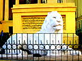 White Lion outside Hazarduari Palace Museum West Bengal.jpg