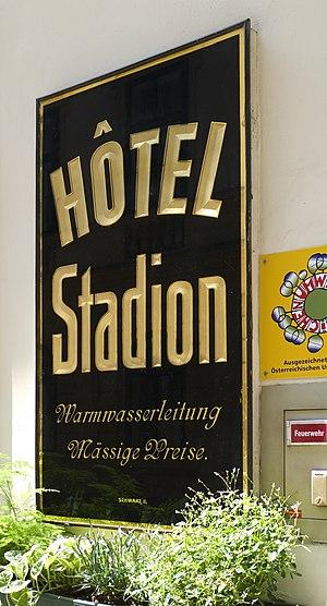 Hotel Graf Stadion (Vienna) - Image: Wien 08 Hotel Graf Stadion 03