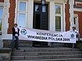 Wikimedia Polska Conference 2009 banner.jpg