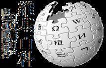 Wikipedia-logo-vi-vom.png