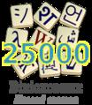 WiktionaryUk-25000.png