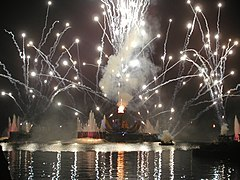 World Showcase Lagoon during IllumiNations.jpg