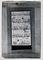 Writing on back of Persian anatomical miniature Wellcome V0030900ER.jpg