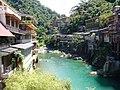 Wulai hot spring village.JPG