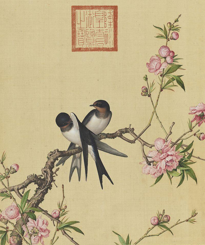 Xian'e Changchun Album 02.jpg
