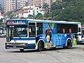 Xingdian 906 5-FG.jpg