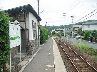 Yamagishi Station - Yamagishi Station, September 2007