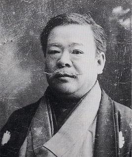 Yamamoto Hōsui Japanese artist