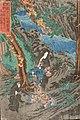 Yamauba at Mount Ashigara LACMA M.2006.136.255.jpg