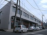 Yanai Post office.JPG