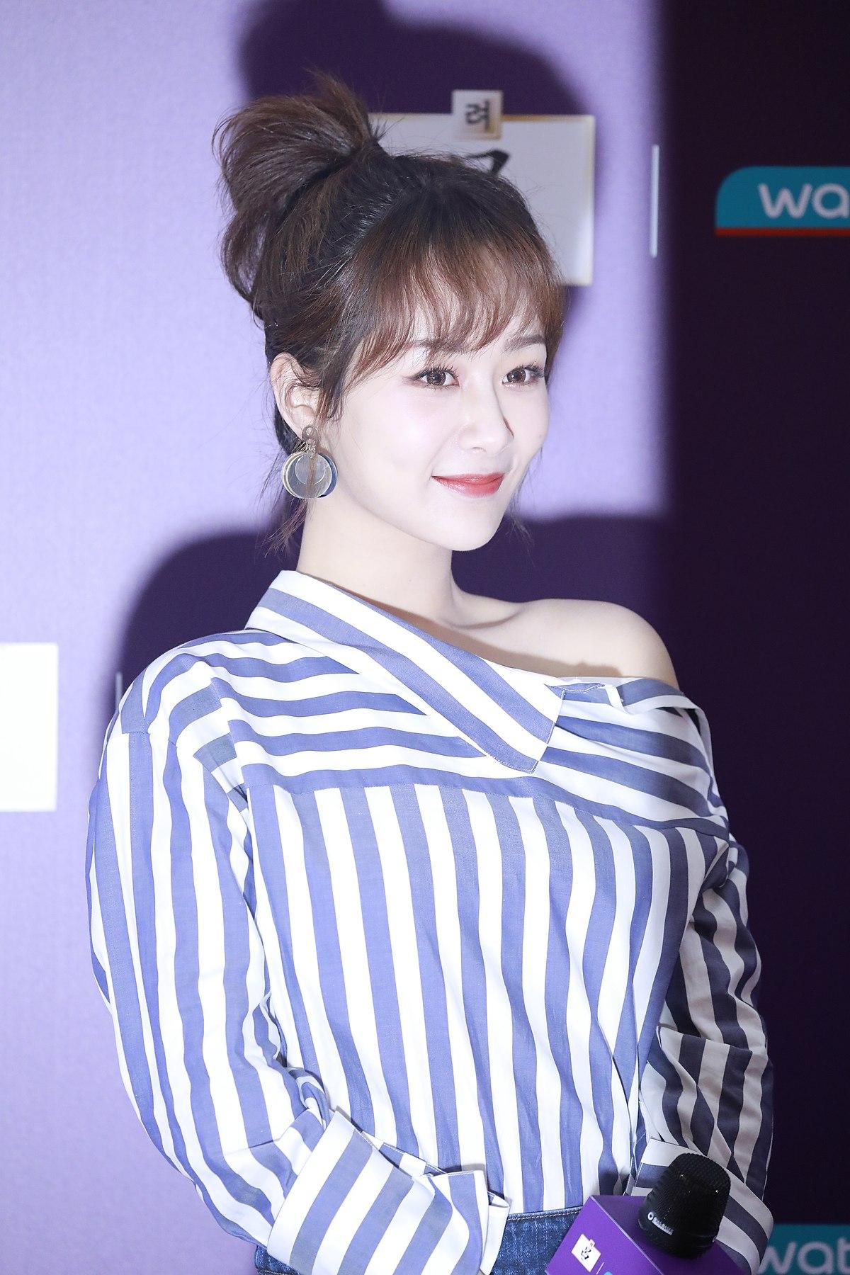 Yang Zi Actress Wikipedia