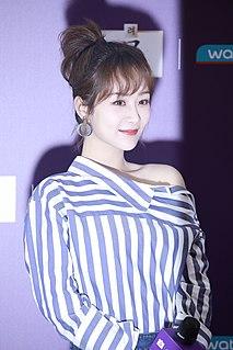 Yang Zi (actress) Chinese actress