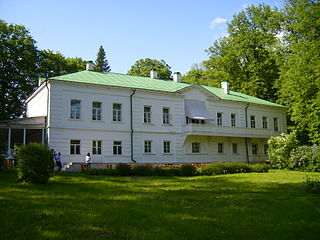 former estate and current museum