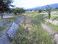 Yazawa River Nagano Japan.jpg