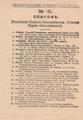 Yekaterinoslav List 12 - Mensheviks.png