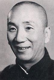 Wing Chun Wikipedia