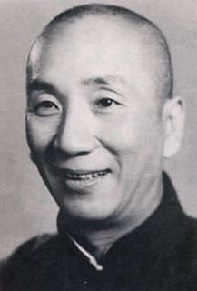 Ip Man Chinese martial artist