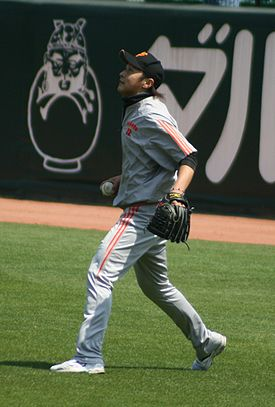 Yomiuri Giants d-ochi.jpg