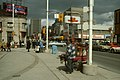 Yonge and Dundas 1985 in Toronto.jpg