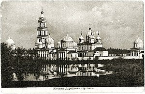 Rybinsk - A 19th-century photo of a monastery near Rybinsk, now submerged under the waters of the Rybinsk Reservoir