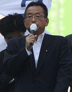 Yuji Yamamoto.jpg