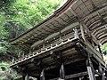 Yuki-jinja (Kurama-dera) - DSC06754.JPG