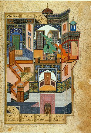 Joseph in Islam - Yusuf and Zulaikha (Joseph chased by Potiphar's wife), Persian miniature by Behzād, 1488.