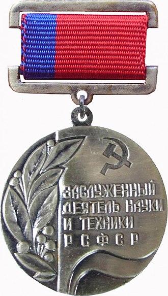 Vladimir Mikhailovich Myasishchev - Image: ZDNT RSFSR