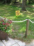Zabranjeno za ljude - panoramio.jpg