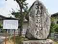 Zenkouji-toujyun-sunaharai.JPG