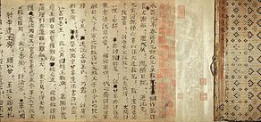 Zi zhi tong jian by sishmaguan.JPG