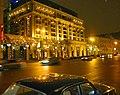 """МАСЛЕННИЦА"" - 1 марта 2009, Moscow, Russia. - panoramio - Oleg Yu.Novikov (14).jpg"