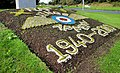 """Wings Day"" flowerbed, Hillsborough - geograph.org.uk - 2094790.jpg"