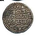 'Black' Tangka - Tibet (Nepalese Mints) - Scott Semans 46.jpg