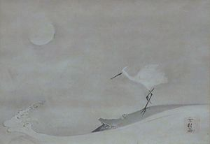 Sesson Shukei - Image: 'Egret, Moon and Wave', ink on paper by Sesson Shûkei