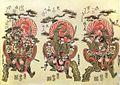 'Mitate no Soga- Juro, Goro, and Yoshihide' (benizuri-e) by Torii Kiyonobu II.jpg