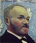 Émile Bernard, Portrait du Père Tanguy, 1887.jpg