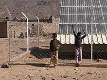 220px %C3%89nergies renouvelables en Alg%C3%A9rie معلومات عن الطاقة المتجددة